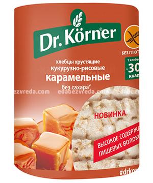 """Хлебцы Dr.Korner """"Кукурузно-рисовые"""" Карамельные, 100 г);"""