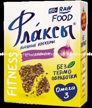 """Флаксы """"Компас Здоровья"""" с Чесноком, 150 г"""