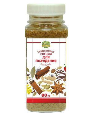 Специи для похудения Organic Food, 80 г.);