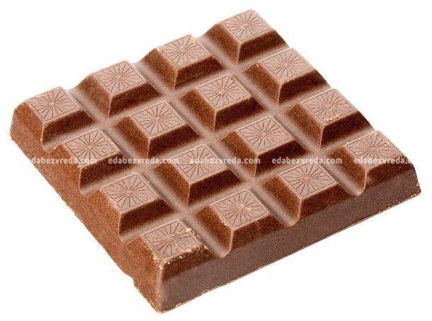 Шоколад из кэроба Royal Forest с ягодой годжи и изюмом, 75 г