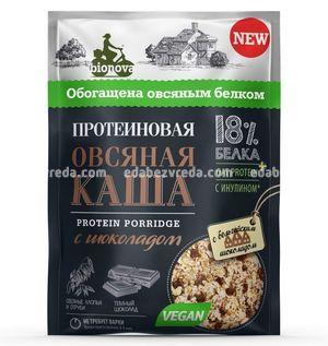 Каша протеиновая овсяная Bionova с шоколадом, 40 г.);