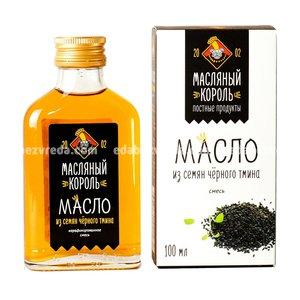 """Масло из семян чёрного тмина """"Масляный король"""", 100 мл.);"""