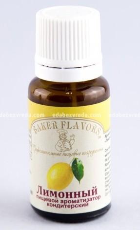 Ароматизатор пищевой Baker Flavors Лимон, 10 мл);
