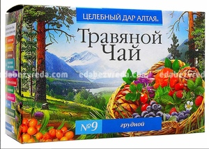 """Травяной чай """"Целебный дар Алтая"""" №9 Грудной, 20 ф.п.);"""