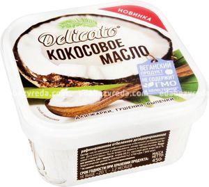 Масло кокосовое рафинированное Delicato, 450 г.);
