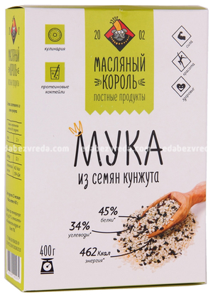 """Мука кунжутная """"Масляный король"""", 300 г.);"""