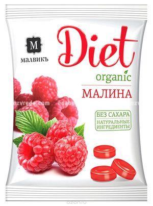 "Карамель ""МАЛВИКЪ. Diet"" Малина, 50 г.);"