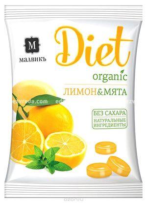 """Карамель """"МАЛВИКЪ. Diet"""" Лимон-Мята, 50 г);"""