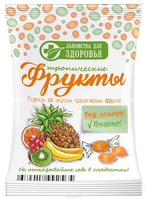 """Леденцы на изомальте """"Лакомства для здоровья"""" Тропические фрукты, 50 г"""