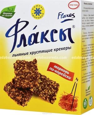 """Флаксы """"Компас Здоровья"""" с Морковью по-корейски, 150 г);"""
