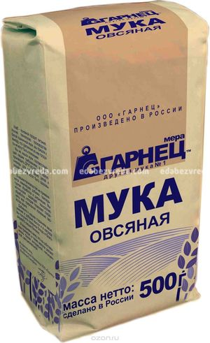 """Мука овсяная """"Гарнец"""", 500 г.);"""