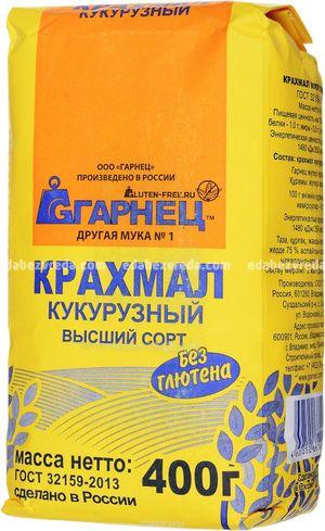"""Крахмал кукурузный """"Гарнец"""", 400 г."""