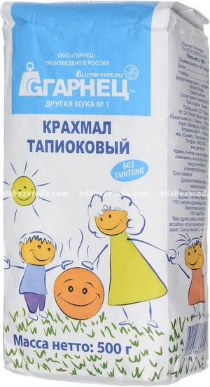 "Крахмал тапиоковый ""Гарнец"", 500 г.);"