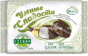 """Зефир """"Умные сладости"""" ванильный глазированный, 180 г.);"""
