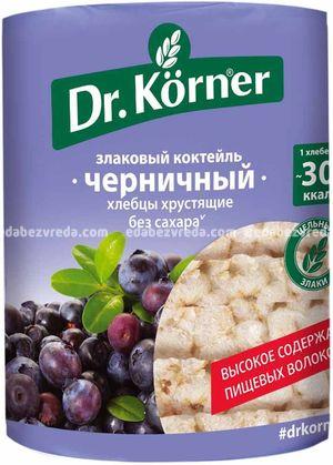 """Хлебцы Dr.Korner """"Злаковый коктейль"""" Черничный, 100 г);"""