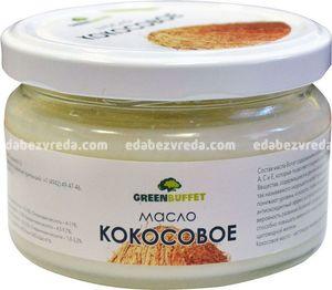 Масло кокосовое GREENBUFFET рафинированное, 180 г);