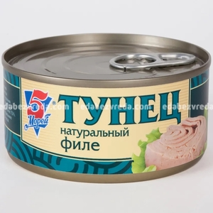 "Тунец филе натуральный ""5 Морей"" (tuna), 185 г.);"