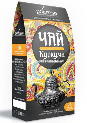Куркума, имбирь и лемонграсс в пакетиках POLEZZNO, 40 г.);