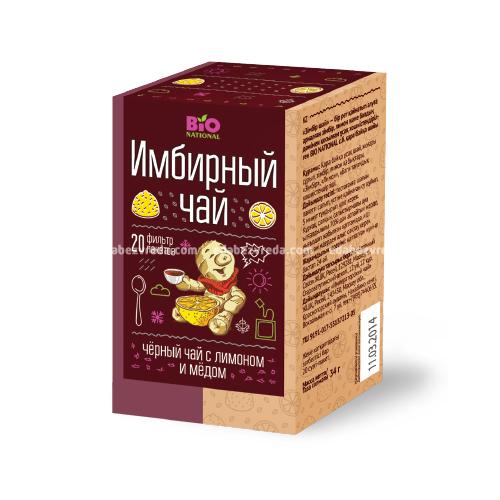 имбирный чай для похудения с медом