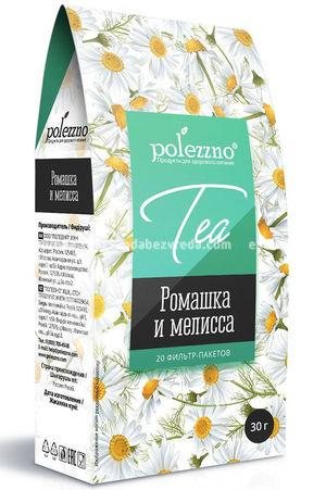 Ромашка и мелисса в пакетиках POLEZZNO, 30 г.);