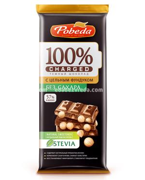 "Шоколад тёмный с фундуком без сахара Charged ""Победа"", 90 г."