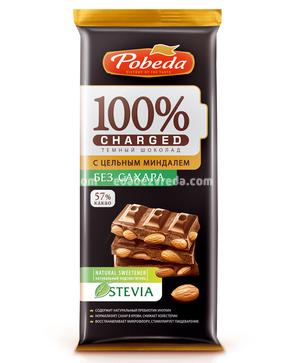 "Шоколад тёмный с миндалём без сахара Charged ""Победа"", 90 г."
