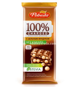 "Шоколад молочный с фундуком без сахара Charged ""Победа"", 90 г."