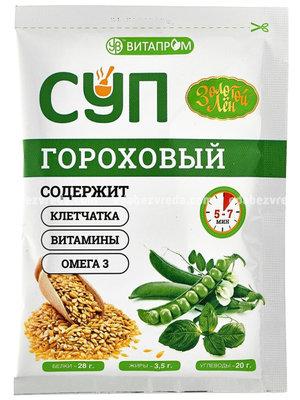 """Суп сухой быстрого приготовления """"Золотой Лён"""" гороховый, 20 г.);"""