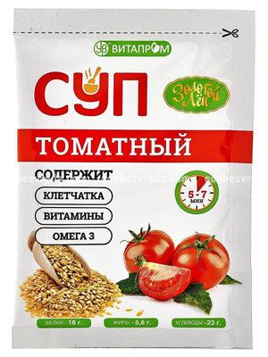"""Суп сухой быстрого приготовления """"Золотой Лён"""" томатный, 20 г.);"""