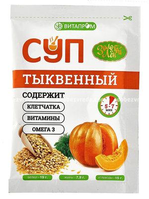 """Суп сухой быстрого приготовления """"Золотой Лён"""" тыквенный, 20 г.);"""