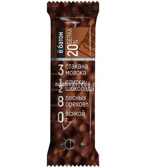"Батончик протеиновый в глазури ""Ёбатон"" Шоколад, 50 г.);"