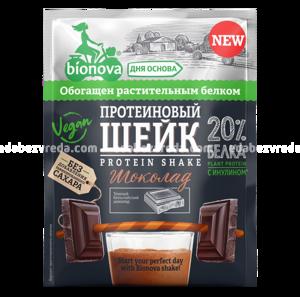 Шейк протеиновый Bionova с шоколадом, 25 г.);