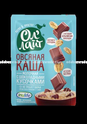 "Молочная овсяная каша ""Ол'Лайт"" с шоколадными кусочками, 40 г.);"