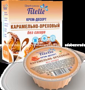 """Крем-десерт Fitelle """"Карамельно-ореховый"""", 100 г.);"""