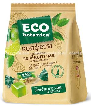 Конфеты Eco-botanica с экстрактом зелёного чая и витаминами , 200 гр);