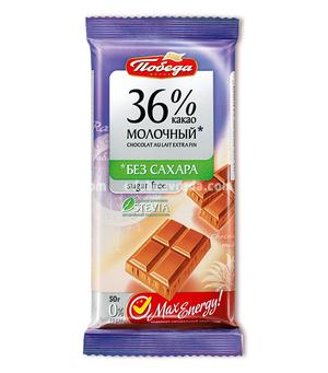 """Шоколад без сахара """"Победа"""" Молочный 36% какао, 50 г.);"""