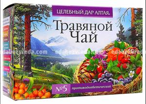 """Травяной чай """"Целебный дар Алтая"""" №5 Противодиабетический, 20 ф.п.);"""