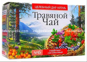 """Травяной чай """"Целебный дар Алтая"""" №6 Сердечно-сосудистый, 20 ф.п.);"""