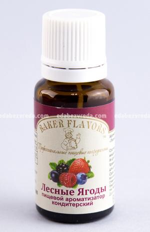 Ароматизатор пищевой Baker Flavors Лесные Ягоды, 10 мл.);
