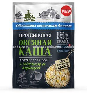 Каша протеиновая овсяная Bionova с яблоком и корицей, 40 г.);