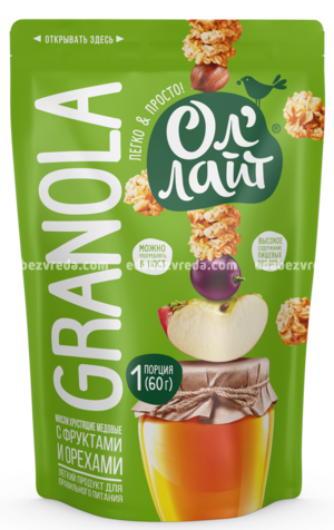 Порционная гранола (мюсли) Ол'Лайт с фруктами и орехами, 60 г.);