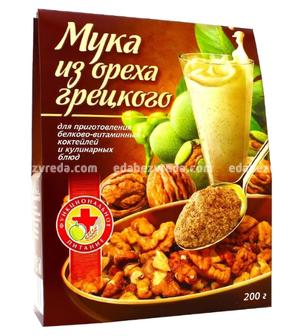 "Мука из грецкого ореха ""Специалист"", 200 г.);"
