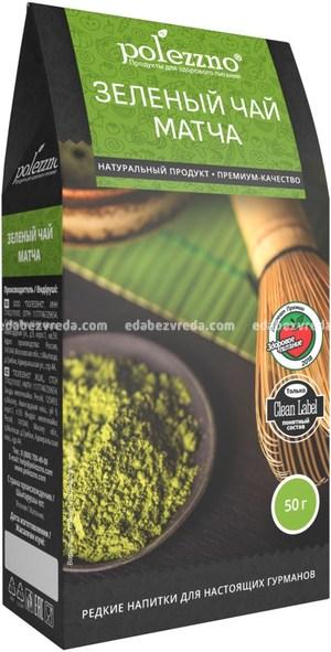 Зелёный чай матча POLEZZNO, 50 г.);