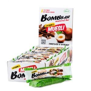 Батончик-мюсли BOMBBAR Шоколад с фундуком, 45 г);
