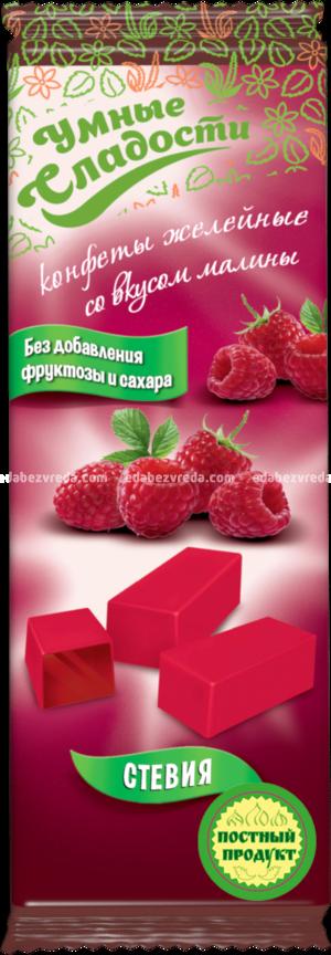 """Конфеты желейные """"Умные сладости"""" Малина, 90 г.);"""