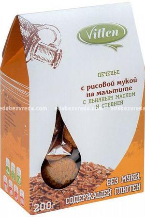 Печенье Vitlen с рисовой мукой на мальтите, 200 г.);