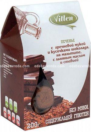 Печенье Vitlen с гречневой мукой и кусочками шоколада на мальтите, 200 г);
