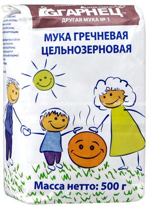 """Мука """"Гарнец"""" гречневая цельнозерновая, 500 г.);"""