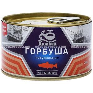 """Горбуша натуральная """"КитБай"""", 240 г);"""