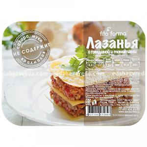 Лазанья с говядиной и томатами Fito Forma, 300 г.);